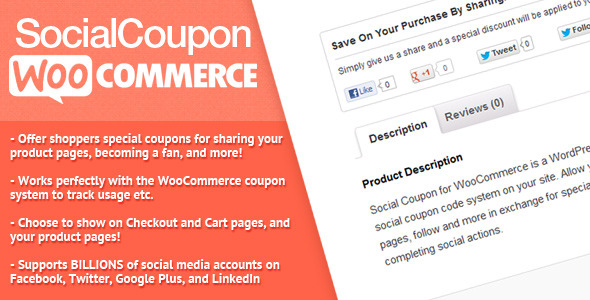 woocommerce-social-coupon